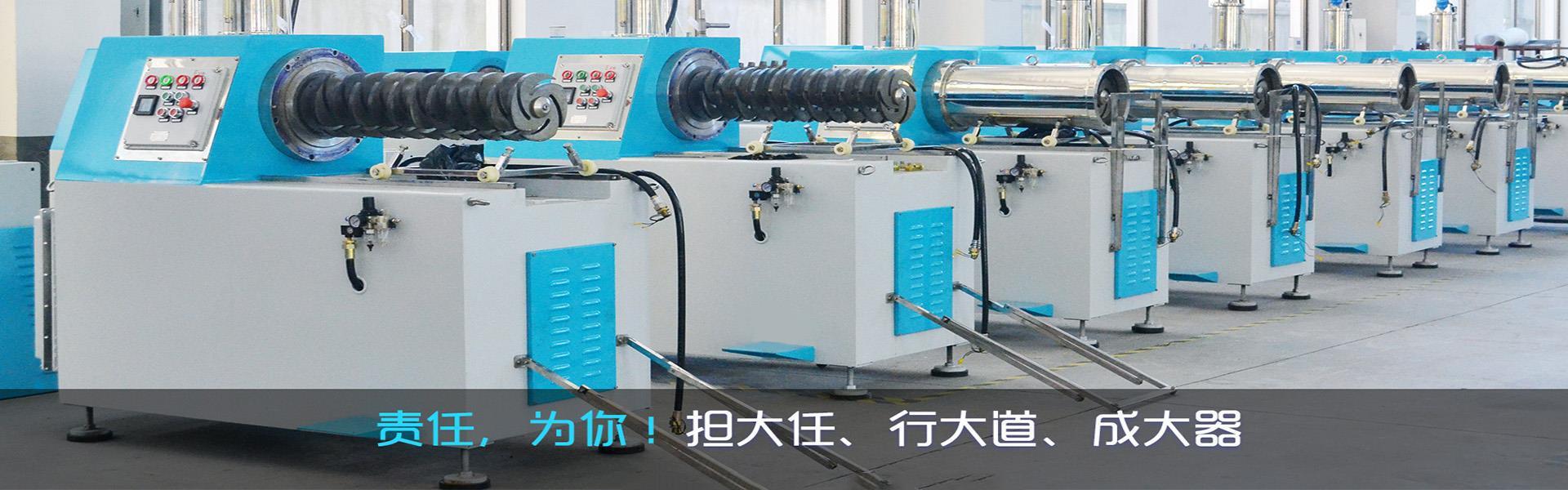 博雅棋牌(上海)机电科技有限公司